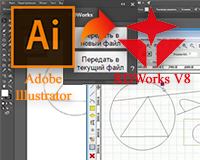 Экспорт векторов из Adobe Illustrator в RDWorks