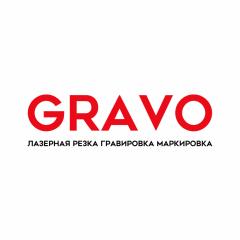 GRAVO